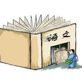 2015中考语文备考:经典美文阅读及答案
